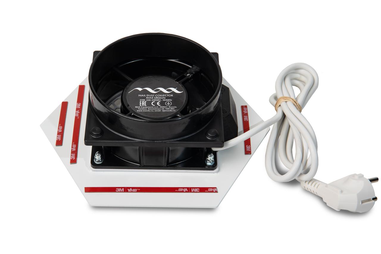 Max Storm Collecteur de poussiere puissant intégré 3
